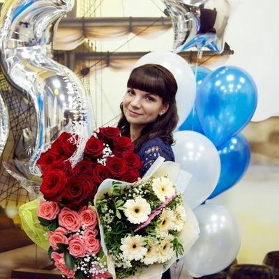 Оксана Арефьева