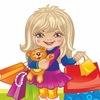 Сеть детских магазинов «Насяня™»