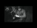 Видео Фильм о подкопе во время ВОВ