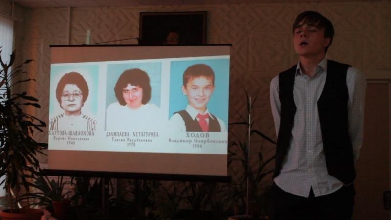 Выступление песней Александра Бородина о г. Беслане