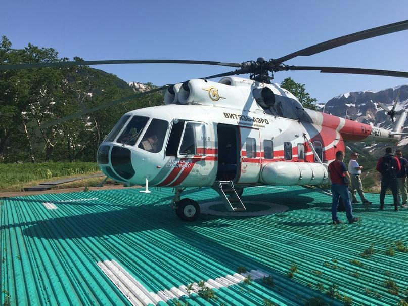 Вертолетная экскурсия. Наш вертолет