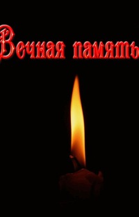 Ренат Галимов, 7 февраля , Пыть-Ях, id96695992