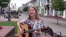 БАЛЛАДА О ЛЮБВИ! кавер песни В Высоцкого под гитару Guitar! Music!