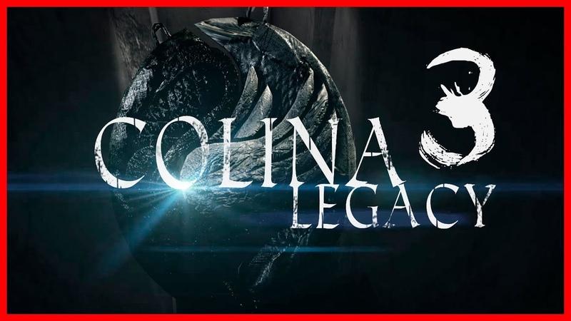 Новый монстр!! ➤ COLINA Legacy 3