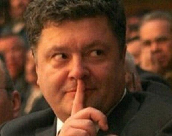 Порошенко за год получил доход 368 млн - Цензор.НЕТ 5412