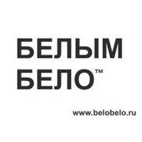 Белым Бело, 7 января 1993, Москва, id213754007