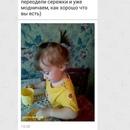 Елена Танрывердиева фото #16