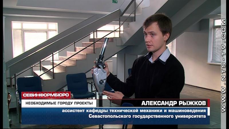Молодые ученые СевГУ получают финансовую поддержку от университета