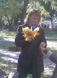 Танюшка Малышка, 14 марта , Днепропетровск, id62535256