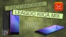 Обзор LEAGOO KIICAA MIX на русском языке