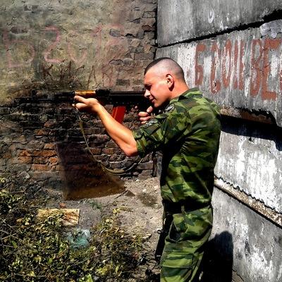 Дмитрий Кравчук, 27 сентября , Днепропетровск, id10234364
