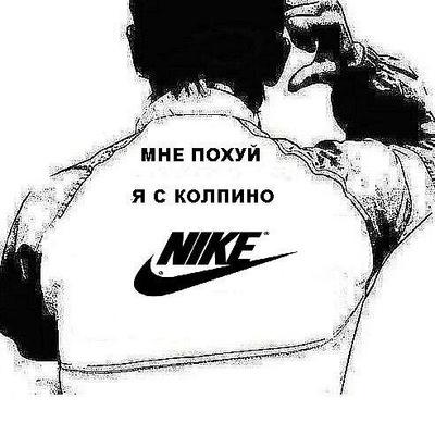 Александр Демидов, 24 апреля 1984, Санкт-Петербург, id35911424