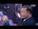 Холодная война 2.0. Россия моется в корыте...