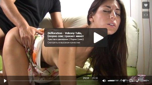 секс видео смотреть сиськи: