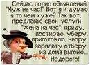 Маргарита Суворова фото #17