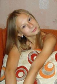 Ксения Сентякова, 23 февраля , Ижевск, id148174715