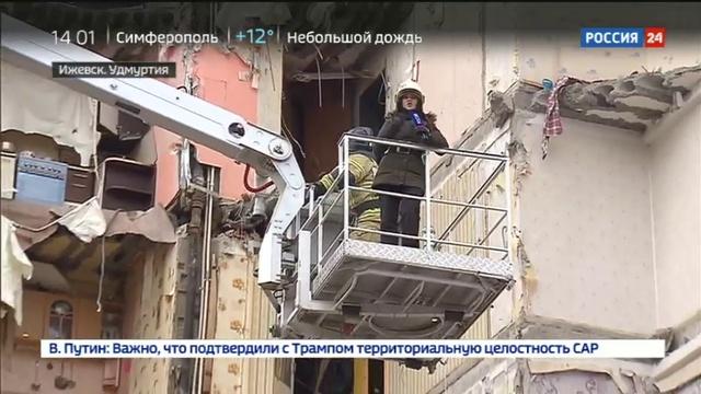 Новости на Россия 24 • Взрыв дома в Ижевске спасатели помогают жильцам забрать свои вещи