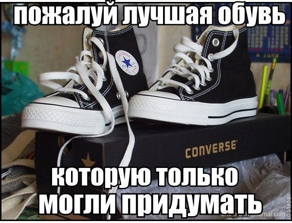 http://cs313426.vk.me/v313426142/82fe/aOnWGKcH1uc.jpg