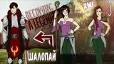 Прохождение новеллы Becoming a Legend Часть 3 Проклятый рыцарь-шалопай