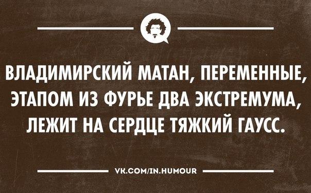 http://cs620018.vk.me/v620018694/ab52/ru4BmPOzZQc.jpg