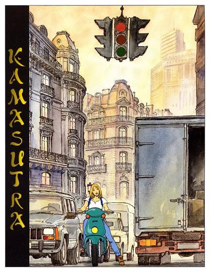 Камасутра 1
