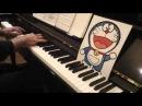 Doraemon Theme Song - Doraemon no Uta, for Piano Solo