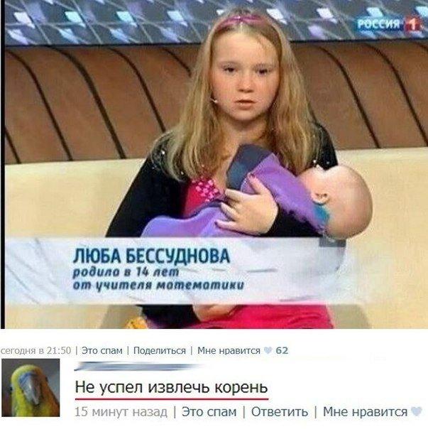 """У Порошенко считают миссию ОБСЕ в Украине бесполезной: """"Нам необходима помощь международного сообщества"""" - Цензор.НЕТ 6919"""