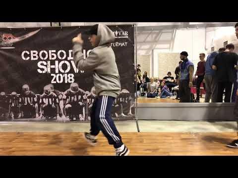 СВОБОДНОЕ SHOW 2018 | 1/4 All Style | Bboy Белые Усы vs Mike Aaren ()