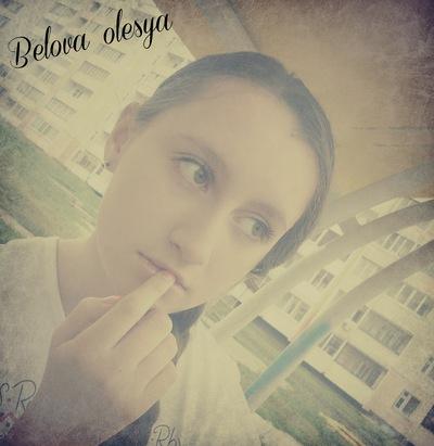Lesya Belova, 31 декабря 1993, Москва, id187031708