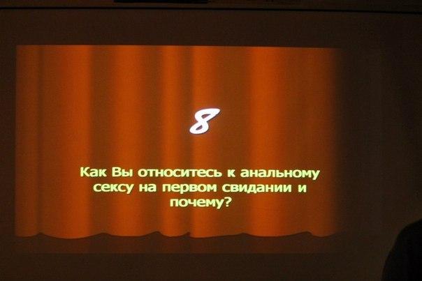 Ира Быстрая | Москва