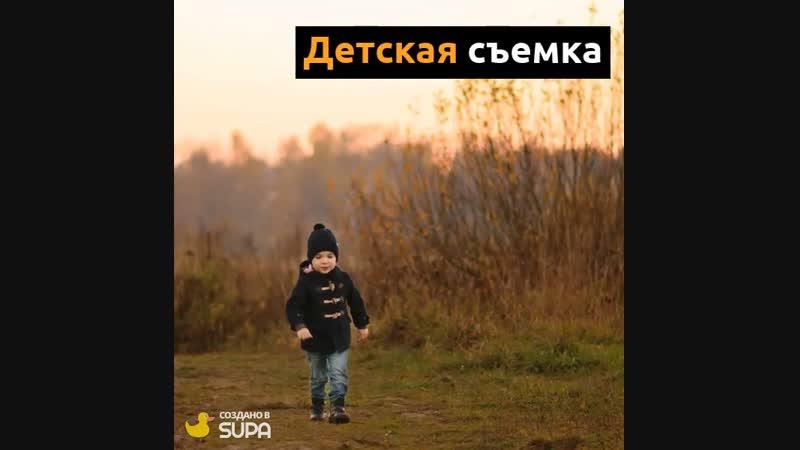 Полина Сафиулина Фотограф
