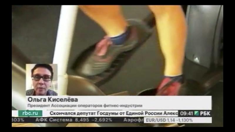 Комментарий Ольги Киселевой для канала РБК
