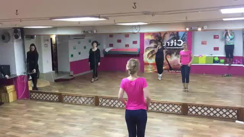 ча-ча-ча соло, танцевальная студия Цитрус