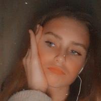 ДарьяЯковлева
