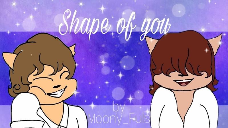 Shape of you |meme| (FlipaClip)