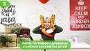 Содержимое JOXBOX Выпуск номер 2 Необычный слайм лапы дракона и соленая карамель