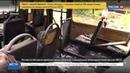 Новости на Россия 24 • Обстрел в Донбассе изучает миссия ОБСЕ