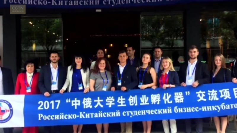 В городе Гуйян провинции Гуйчжоу прошёл симпозиум молодых предпринимателей[Age0