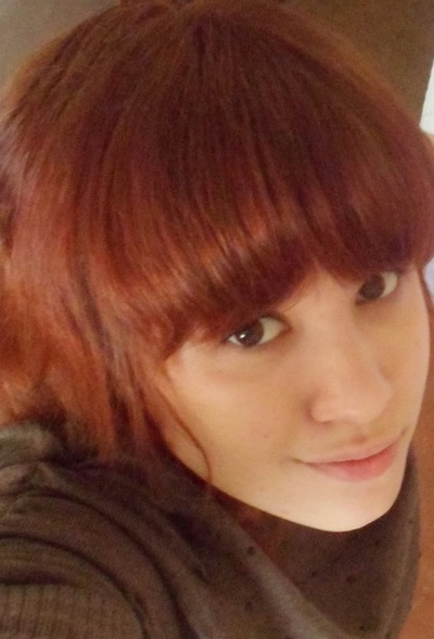 Мария Манжиева, 27 июня , Певек, id180661709