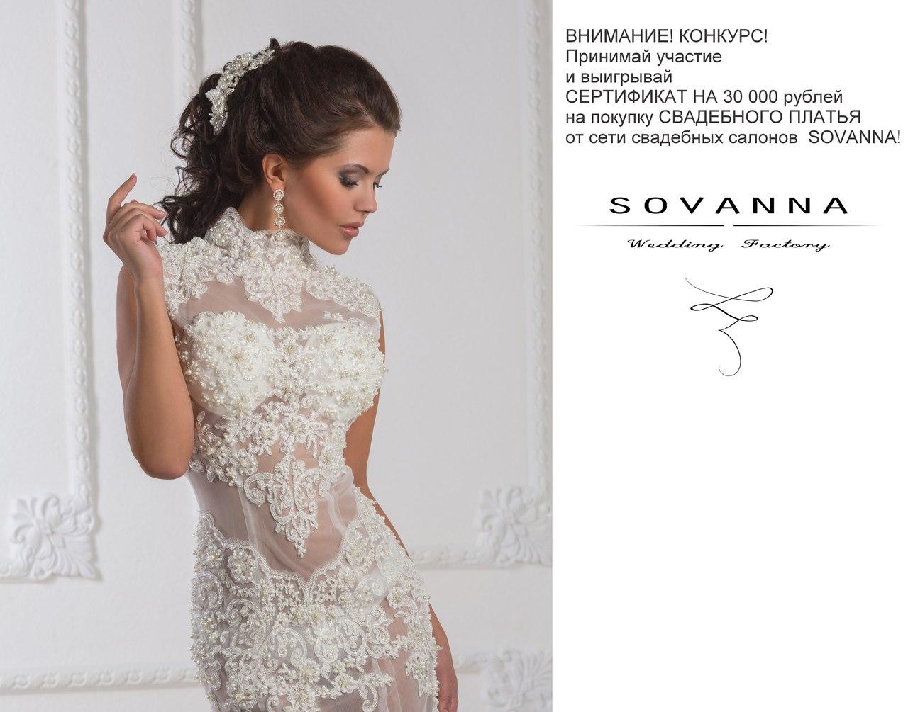 свадебное платье в подарок