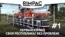 Workers Resources Soviet Republic _ 1 _ Первый взгляд! Построим свою республику!?