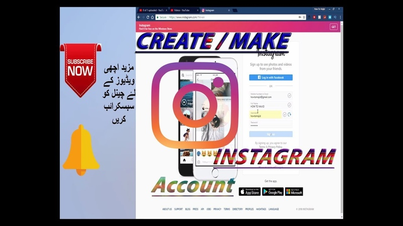 How to make/Create Instagram Account with E-mail