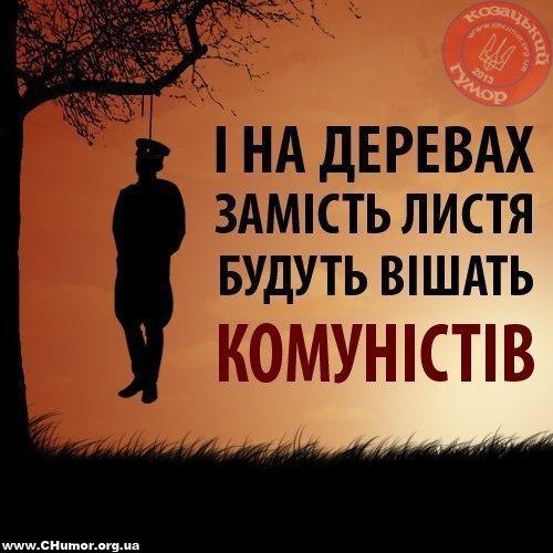 Суд отказался изменить меру пресечения экс-нардепу от КПУ Александровской, подозреваемой в сепаратизме, - адвокат - Цензор.НЕТ 9868