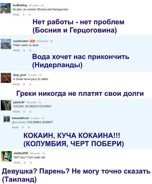 Фото №381217365 со страницы Станислава Захарина