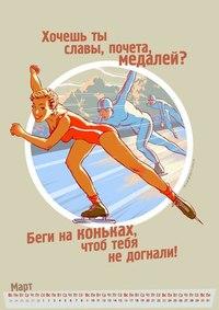 футбол чемпионат россии 2014 2015 онлайн новости футбола россии и европы