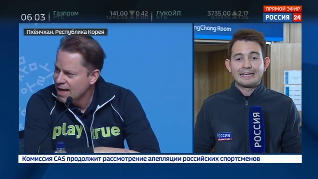 Новости на Россия 24 • Глава ВАДА Крейг Риди по прежнему уверен в вине российских спортсменов