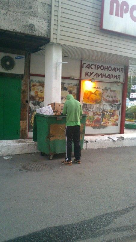 Марат Зюзя | Москва