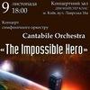 Doctor Who Concert: Київ 09.11