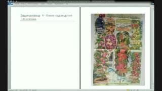 Валерий Железов 2015 Мастер класс часть 3