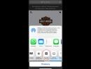 Интернет-магазин Harley-Davidson на экране вашего iPhone: 1. перейти по ссылке hd-nsk 2. нажать кнопку Поделиться вни